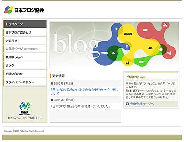 blog_kyokai01.jpg
