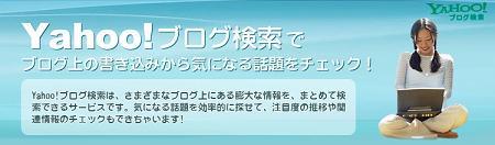 bs_top_01.jpg
