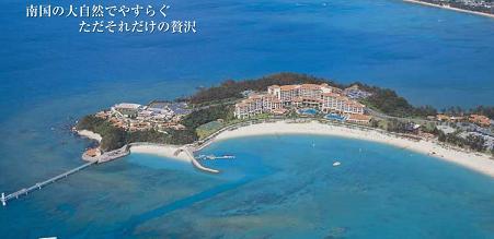 沖縄 ザ・ブセナテラス