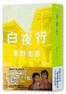 bykuyako_book.jpg