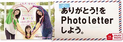 canon_pixus01.jpg