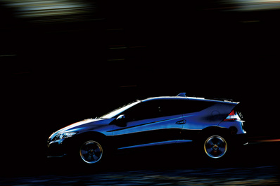 car_of_the_year2010-2011_cr-z04.jpg