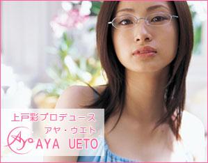 catch_aya2.jpg