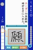 challenge_p2.jpg