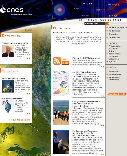 フランス国立宇宙研究センター(CNES)