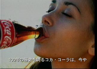 coca_cola04.jpg