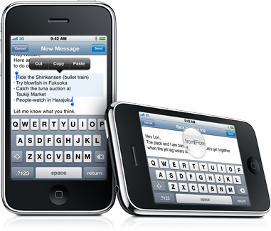 comingsoon-copypaste-keyboard-20090608.jpg