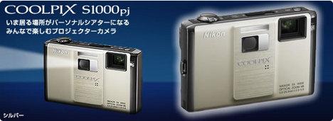 coolpix-1000pj_top.jpg