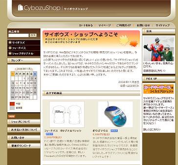 cyshop01.jpg