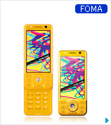 d905i_yellow.jpg