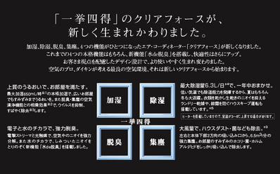 daikin_img_06.jpg
