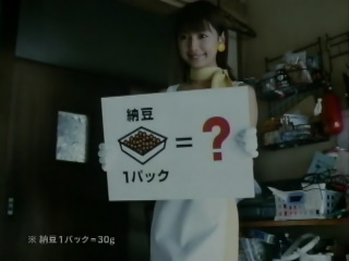 daizu001.jpg