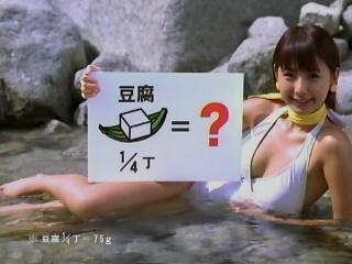 daizu002.jpg