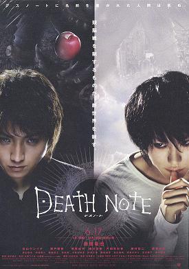 death_note01.jpg