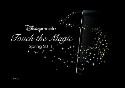 disney_mobile_smartphone01.jpg