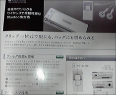 docomo_p906i_08.jpg