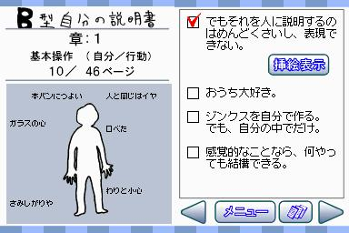 ds_b08111802.jpg