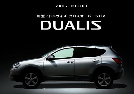 dualis06.jpg
