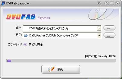 dvdfab css