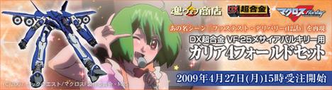 dxc_mf_mi_570_155.jpg