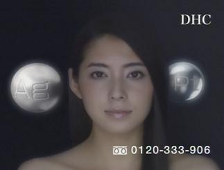 erika-dhc06093000.jpg