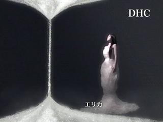 erika-dhc06093001.jpg