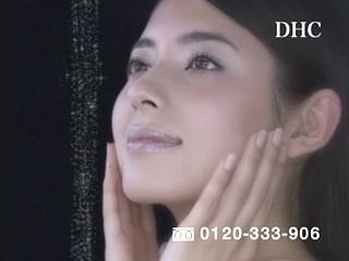 erika-dhc06093002.jpg