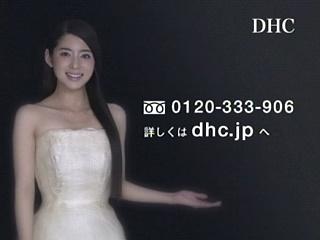 erika-dhc06093004.jpg