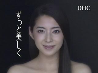 erika-dhc06093008.jpg