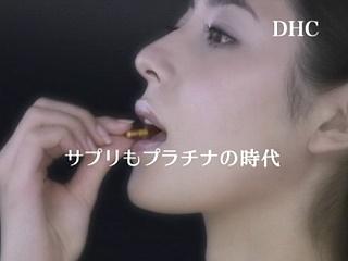 erika-dhc06093009.jpg