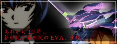 eva_top01.jpg