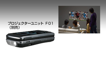 FOMA「F-04B」