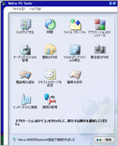 f05_06.jpg