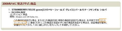 f_step1.jpg