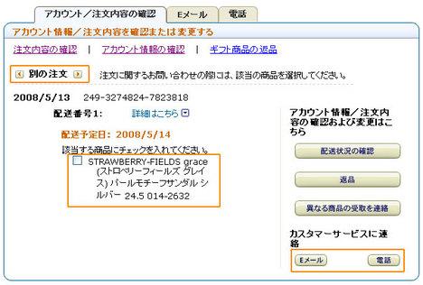 f_step2.jpg