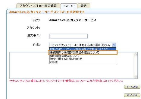 f_step3.jpg