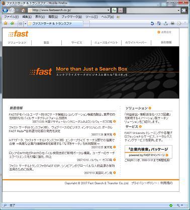 fast_search01.jpg