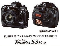 finepixs3pro.jpg
