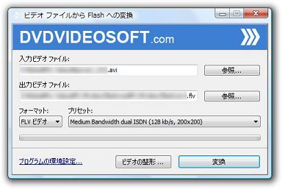 メジャー 動画 flv