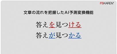 fskaren_for_wm6.1_02.jpg