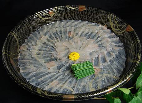 fugu_01.jpg