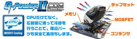 g_power2_p-001.jpg