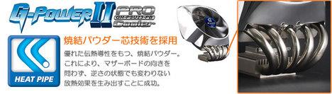 g_power2_p-002.jpg