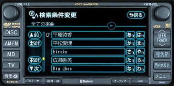g_sound.jpg