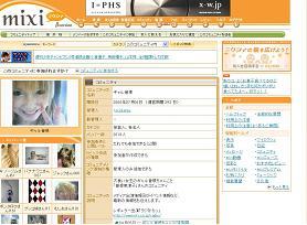 galsone_80_ottn07-1440_pho01.jpg