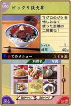 game_img01.jpg