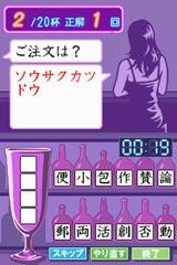 game_p6.jpg