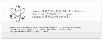genius13.png