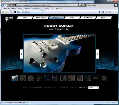 gibson_guitar_robot01.jpg