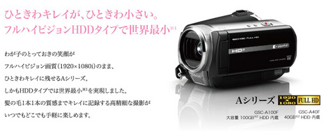 gigashot_a40100.jpg